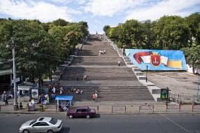 Montez les marches de l'Escalier du Potemkine à Odessa