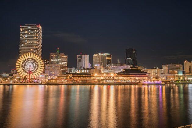 Où Dormir à Kobe