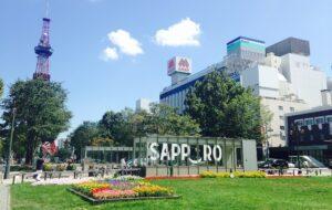 Où Dormir à Sapporo