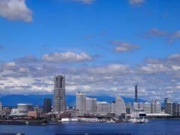 Où Dormir à Yokohama
