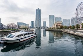 Visiter Yokohama, Japon