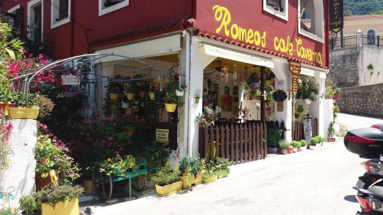 Κέρκυρα εστιατόρια: Romeos Cafe Τaverna