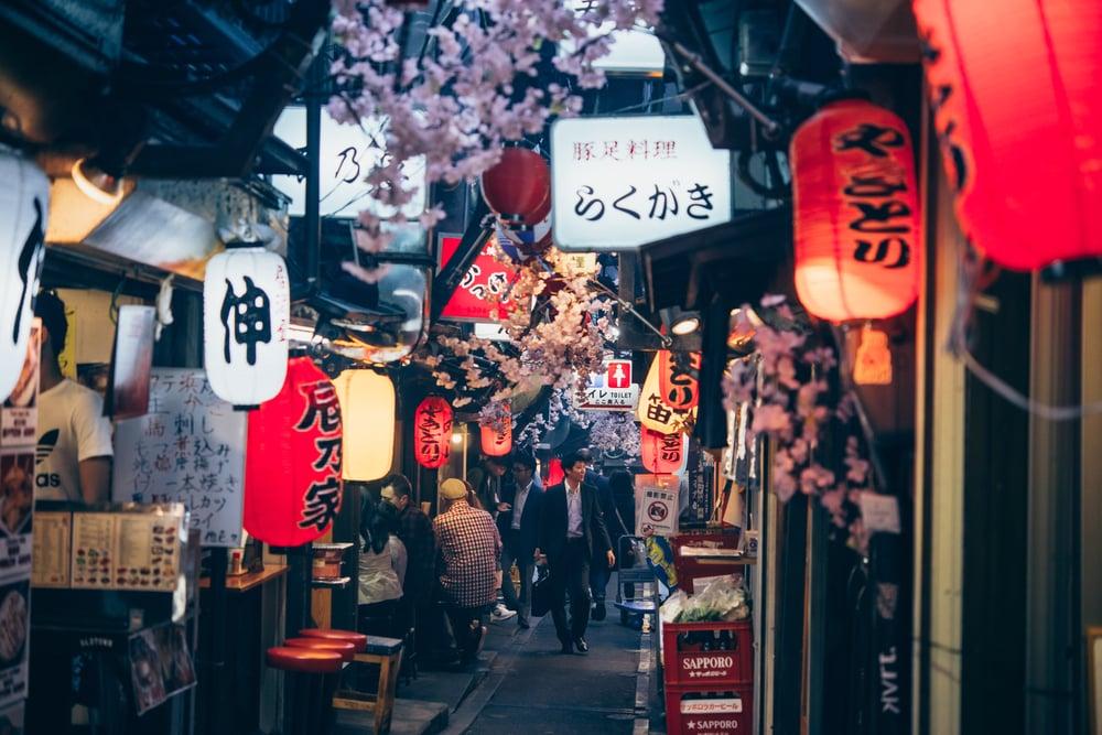 Quartier de Shinjuku - photos Japon