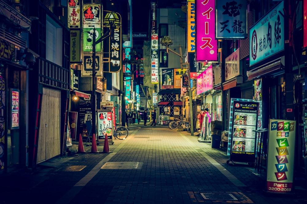 Tokyo la nuit - photos Japon