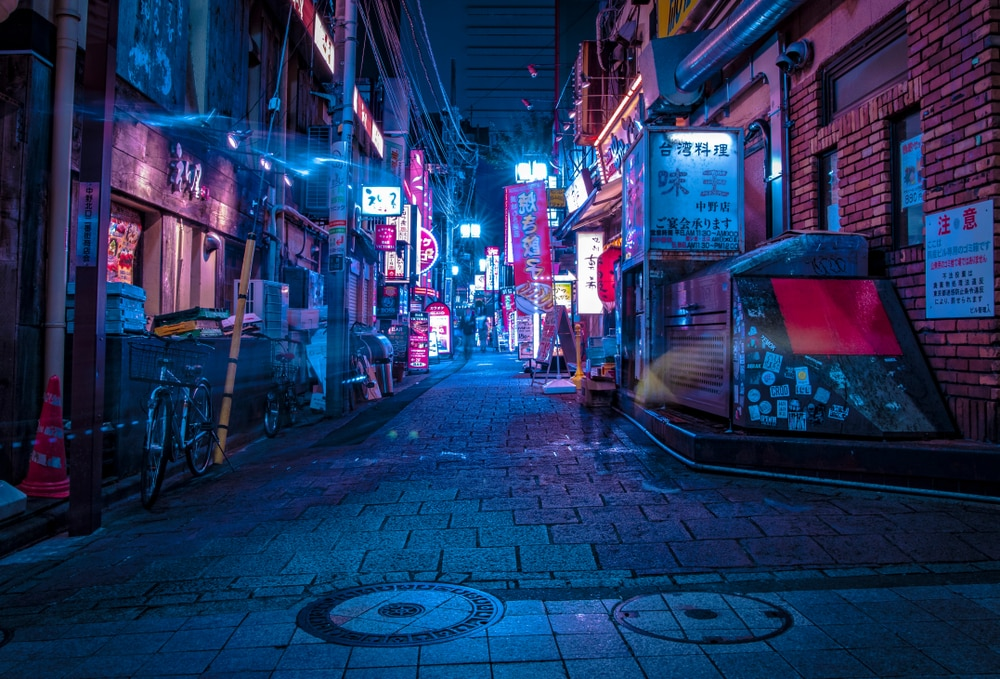 Nakano district - photos Japon