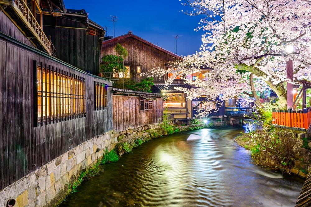 rivière Shirakawa dans le district de Gion