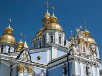 Budget Kiev