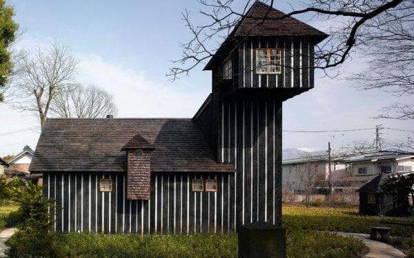 La maison-cave, Japon