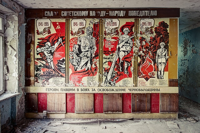 mon Projet de décors urbain Pripyat1