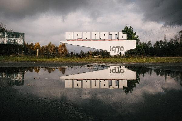Pripyat, une ville-fantôme célèbre malgré elle