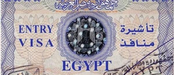 Obtenir son visa pour l'Egypte