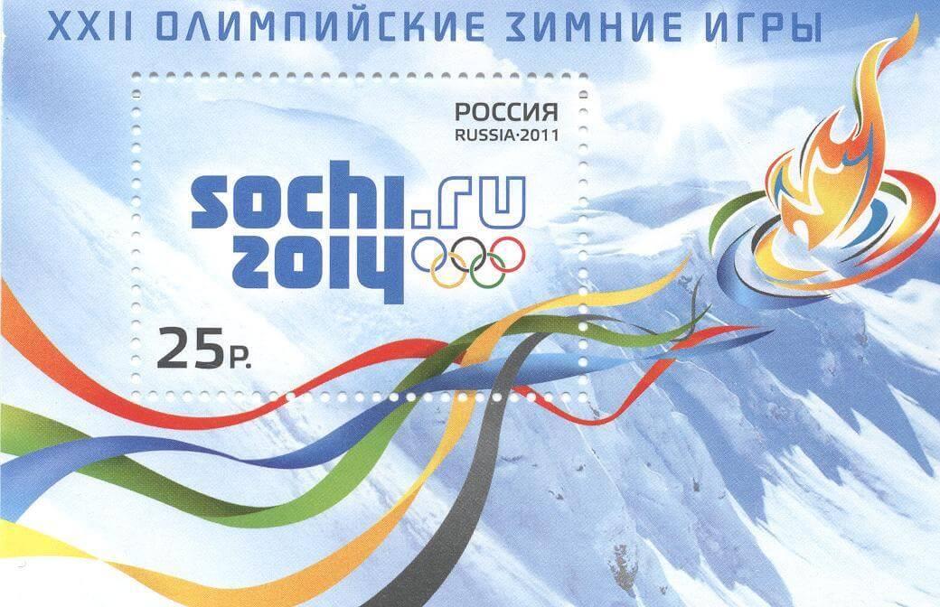 Les jeux olympiques d'hiver de Sotchi 2014