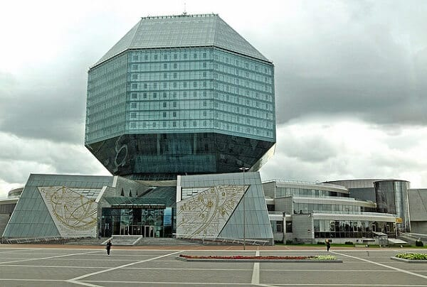 belarus national library