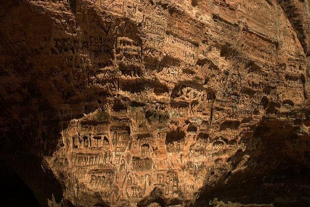 gutmanis grotte