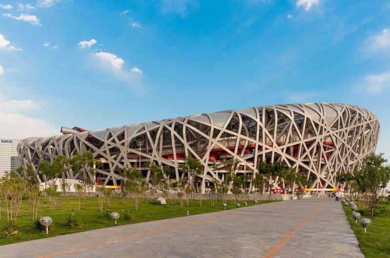 Parc Olympique de Pékin