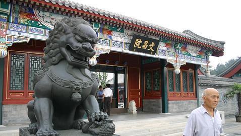pekin-palais-ete
