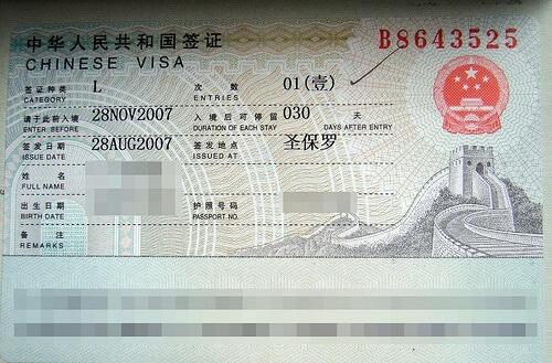 visa chine