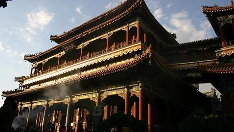visites pekin