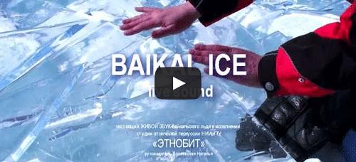 Le Lac Baïkal en guise d'instrument de musique
