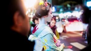 Quartier Gion Geisha Kyoto