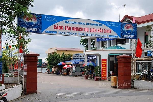 Bai Chay Tourist Wharf - Baie d'Halong