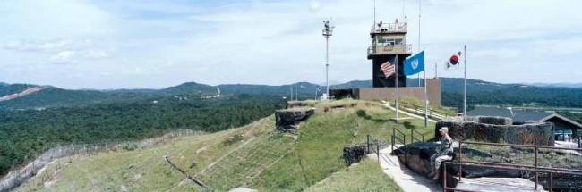 Mur Corée du Sud