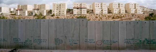 Mur Israel shuafat