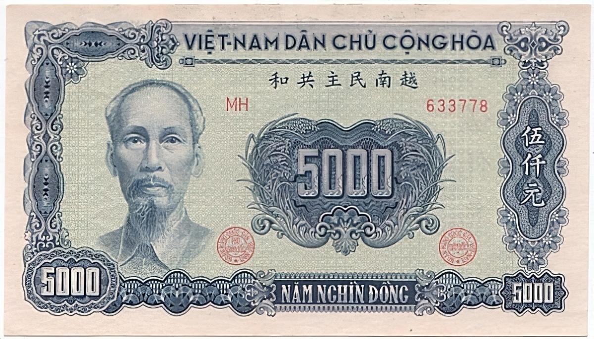 Quel budget pour partir à Ho Chi Minh Ville ?