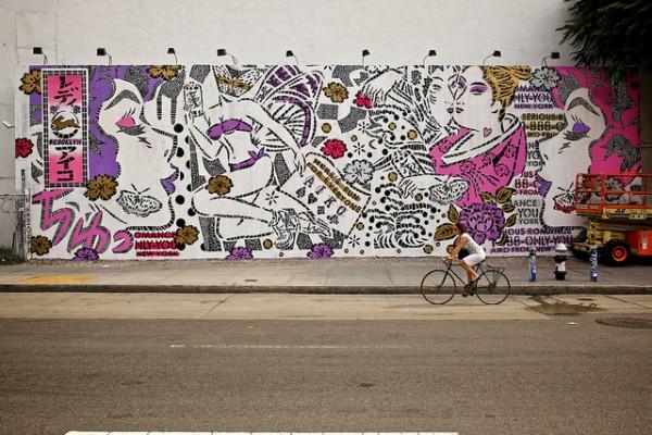 Aiko Bowery Wall