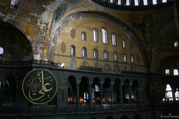 Ayasofya Bazilikası İstanbul