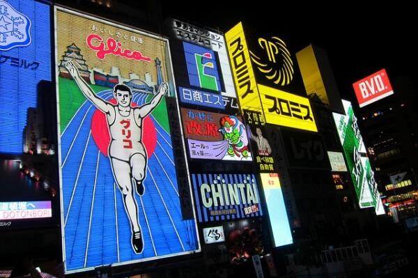 Dotonbori Namba Osaka