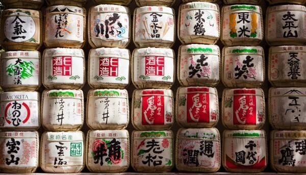 Meiji Tokyo