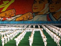 Corée du Nord Mass Games