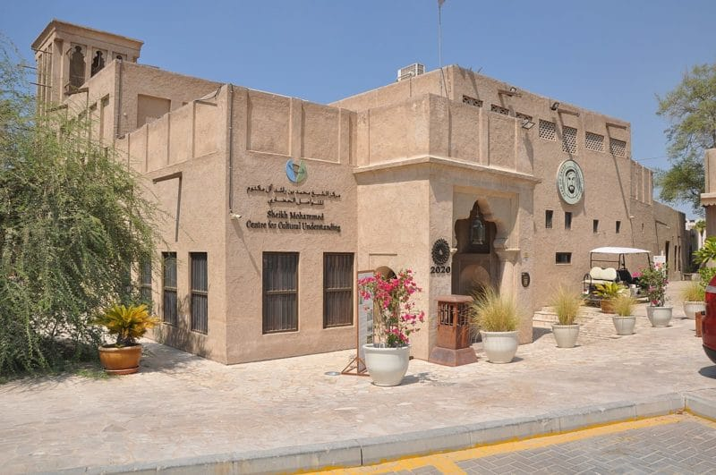 Sheikh Mohammed Cultural Center, Dubaï