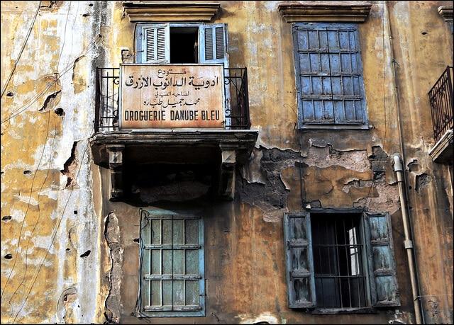 Villes les plus vieilles du monde, Beyrouth, Liban