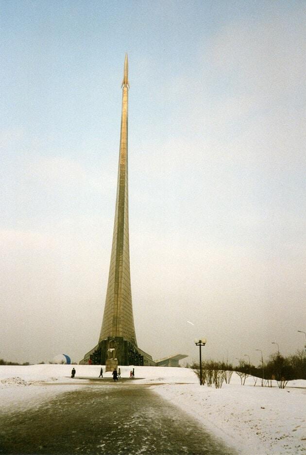 Monument des Conquérants de l'Espace, Moscou