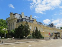 Musée ethnographique de Sofia, Bulgarie