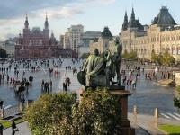 Place Rouge vue depuis la basilique de Moscou