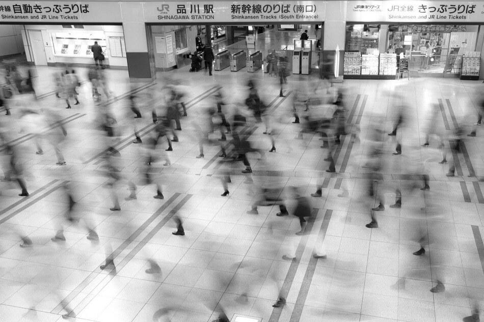 Shinagawa Station au Japon