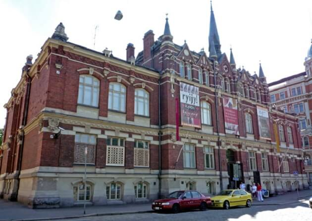 Musée du Design, Helsinki