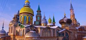 Le temple universel des religions à Kazan, en Russie