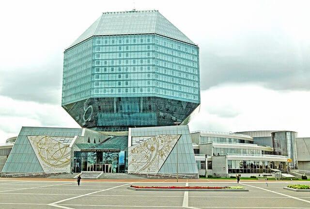 Bibliothèque nationale Minsk