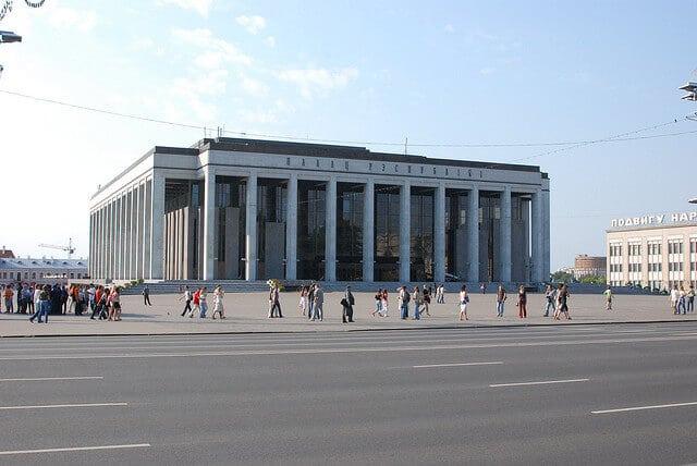 Place Oktyabrskaya, Minsk