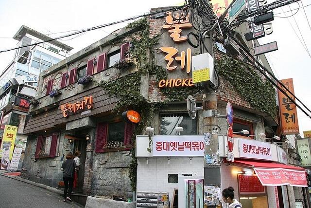 Hongdae, Séoul