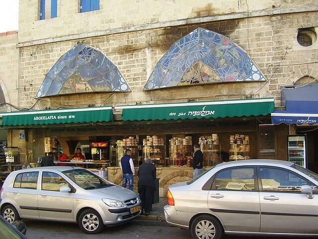 Bakery Said Abulafia & Sons, Jaffa, Tel-Aviv