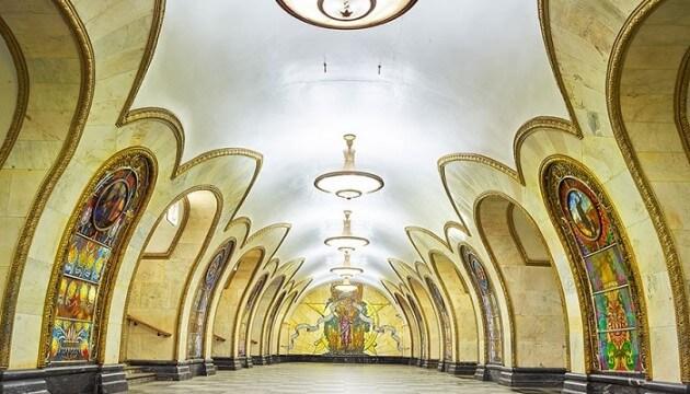 Visite des stations de métro de Moscou