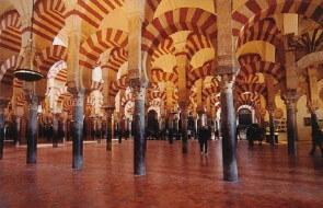 Intérieur de la mosquée de Cordoue