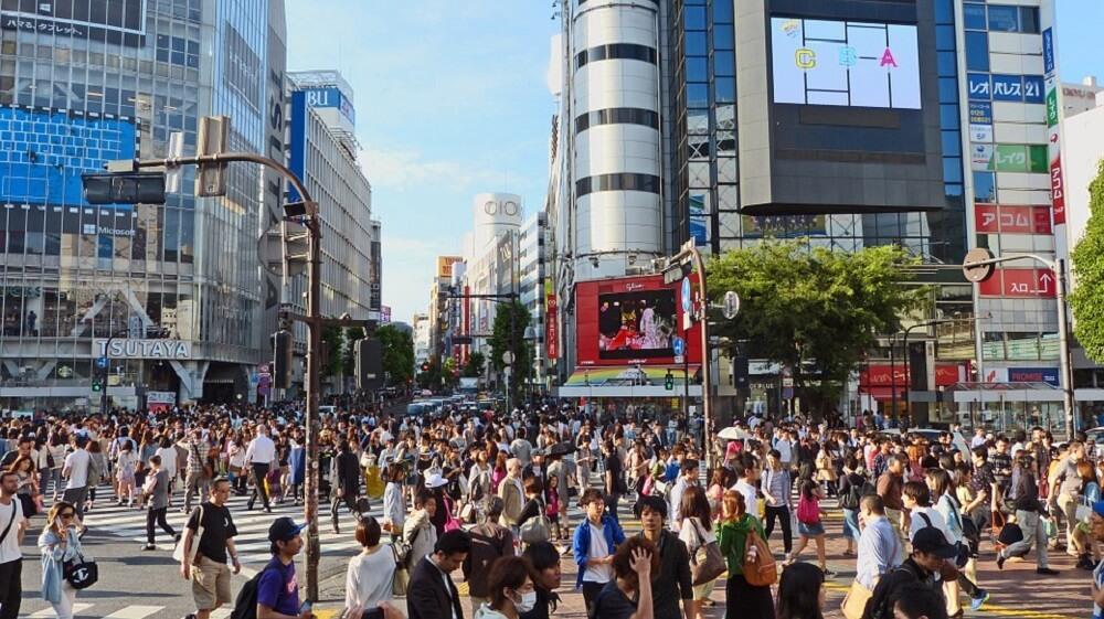 Carrefour Shibuya, Japon