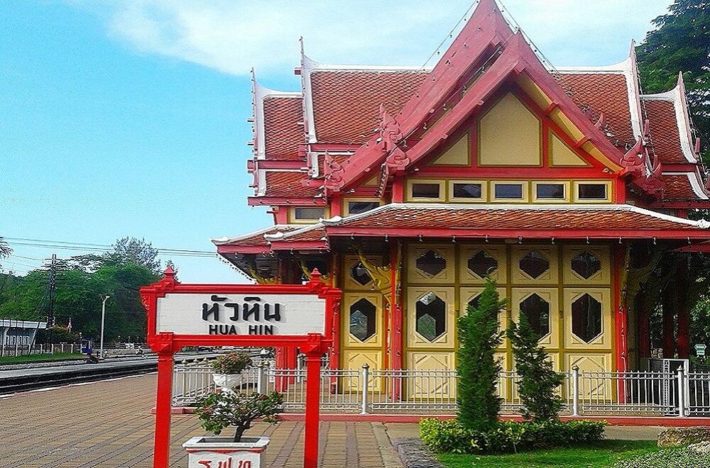 Hua Hin Station, Thaïlande