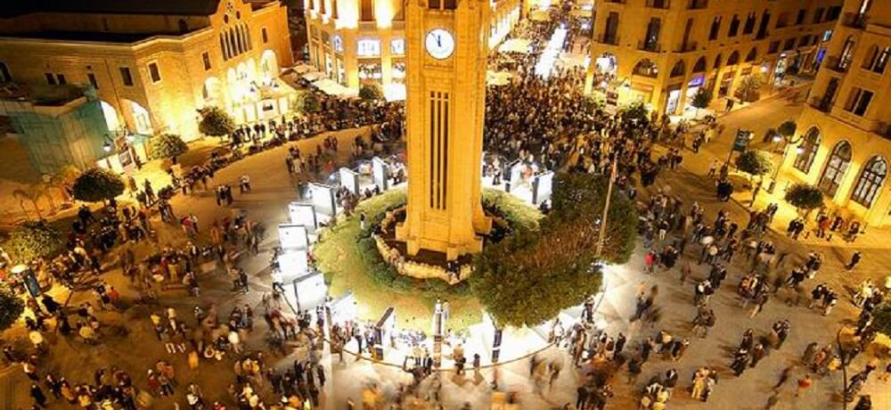 Place centrale, Beyrouth